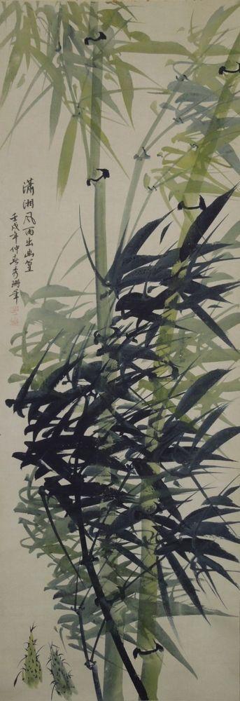 Chinese Painting Hanging Scroll Original Silk Asian art ink China Bamboo ink h68