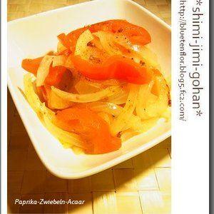 パプリカと玉ねぎのアチャール(インド風ピクルス) by 庭乃桃さん | レシピブログ - 料理ブログのレシピ満載! スパイスの風味がおいしいインドのピクルス(アチャール)を、  パパッと簡単に、即席で作ってみました。    程良い酸っぱさが心地よくて、常備菜には最適。  メイン料理のお供に、  野菜がたっぷり食べら...