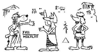 100 римскими цифрами - Поиск в Google
