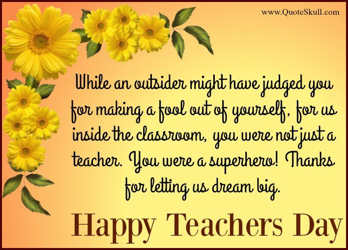 Greeting cards on teachers day
