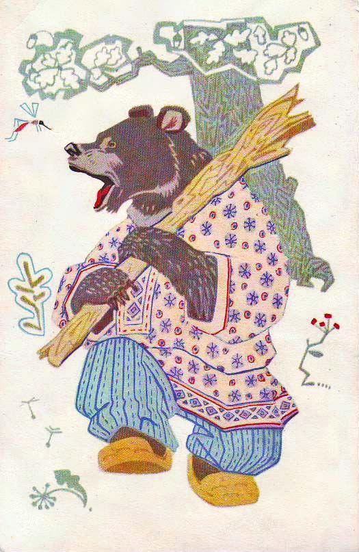 Старые открытки сказки