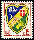 Armoiries d´Alger en nouveaux francs Armoiries des villes de France (Cinquième série) - Timbre de 1960