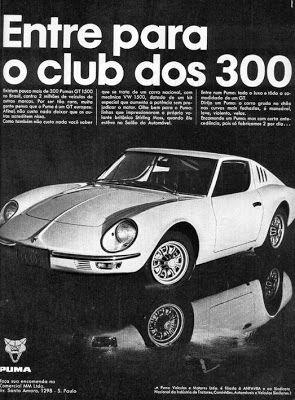 Você já deve ter reparado quando vê suas fotos de infância que os carros da época parecem bem mais velhos agora do que há alguns anos atrás...