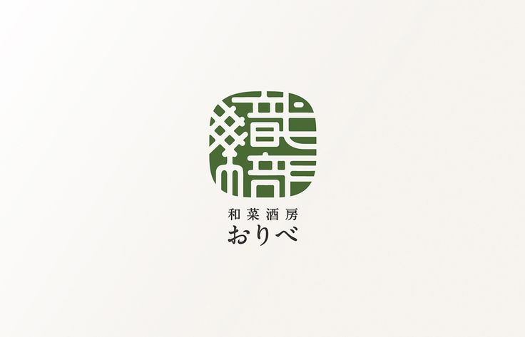 Typographic logo design from 20pct.com