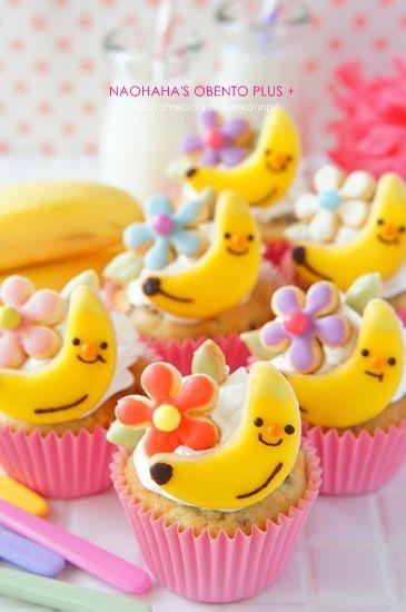 banana lover's cupcakes