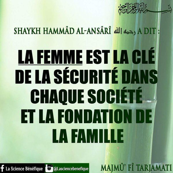 Célèbre 120 best islam images on Pinterest | Allah, Beleza and Positive  TQ94