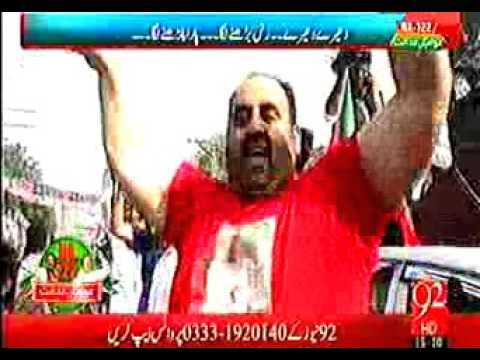 NA 122 Fights Between  PML N and PTI  Workers