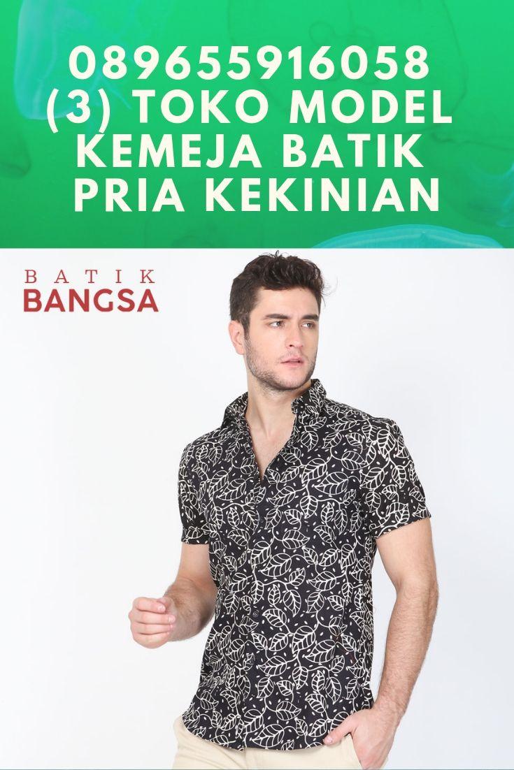 Model Batik Sarimbit Kekinian Baju Batik Sarimbit Kekinian Gambar