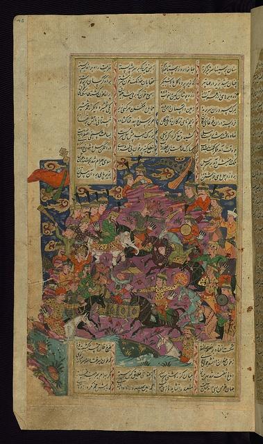 Walters Art Museum Illuminated Manuscripts Illuminated Manuscript, Five poems (quintet), Khusraw battles Bahrām Chūbīnah, Walters Art Museum Ms. W.611, fol. 45a