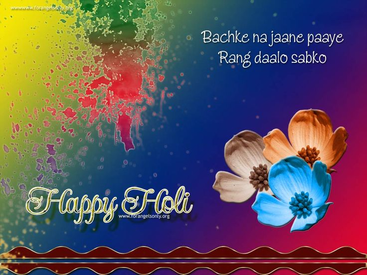 Wishing You A Happy And Prosperous HOLI With HD Wallpapers  