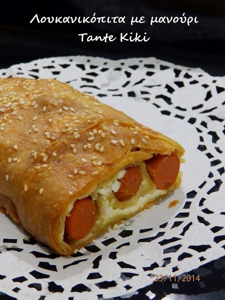 Tante Kiki: Τα μπισκότα που κατέληξαν ... λουκανικόπιτα-στρούντελ με μανούρι και φύλλο κουρού