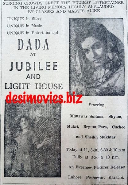 Dada (1949) Press Ad