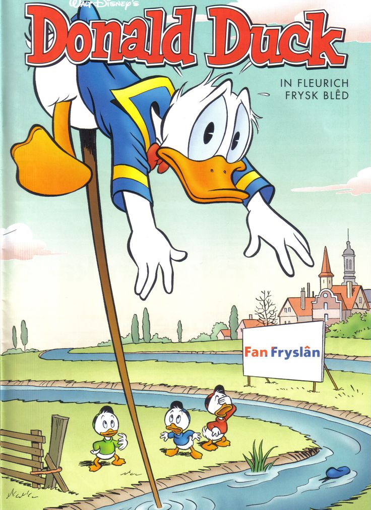 Netherlands - Donald Duck (Frisian)  Scanned image of comic book (© Disney) cover