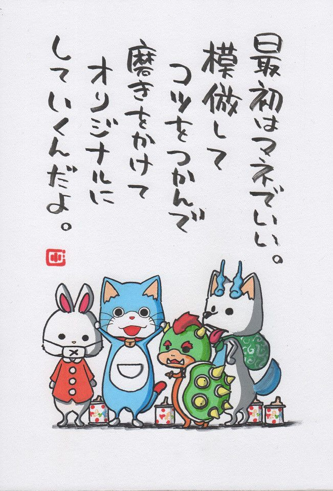なんか新鮮でした。 の画像|ヤポンスキー こばやし画伯オフィシャルブログ「ヤポンスキーこばやし画伯のお絵描き日記」Powered by Ameba