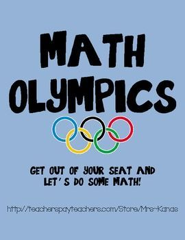 """Get out of your seat and let's do some math!!! """"Events"""" are set up using everyday materials such as cotton balls and paper plates. Students must complete the event, measure to find their score, and then calculate the average. I left the units of measurement blank so you can use this with inches or centimeters."""
