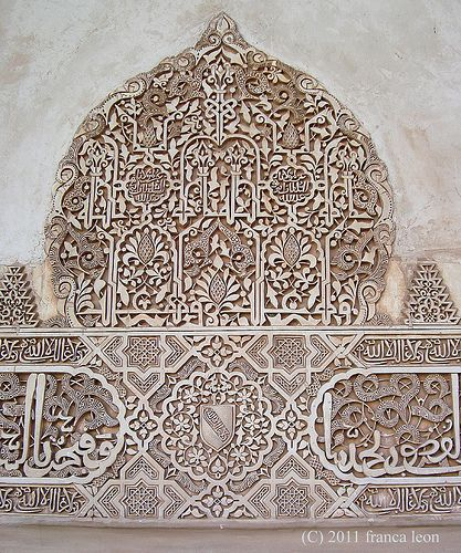 Islamic Art - Alhambra - Granada- Andalucía- Spain