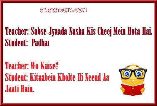 (Funny Jokes) whatsapp sms latest funny sms for whatsappl