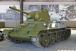 Т-34 — Средний танк Т-34-76 в Музее отечественной военной истории в деревне Падиково Московской области