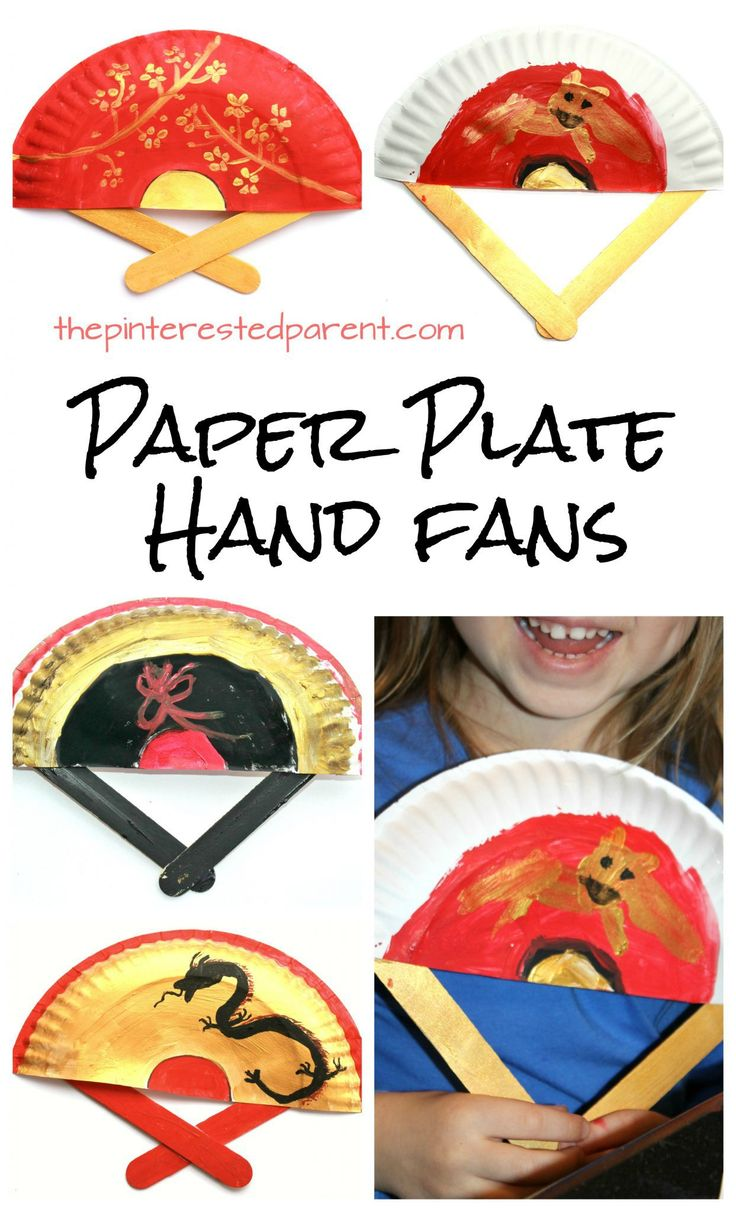 Painted Paper Plate Hand Fans. Great for Chinese Lunar New Year or Vietnamese Tet. Kid's