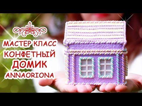 ❤ МАНГАЛ НА ЛАДОНИ !!! ❤ из полимерной глины ◆ МИНИАТЮРА #45 ◆ Мастер класс ◆ Анна Оськина - YouTube