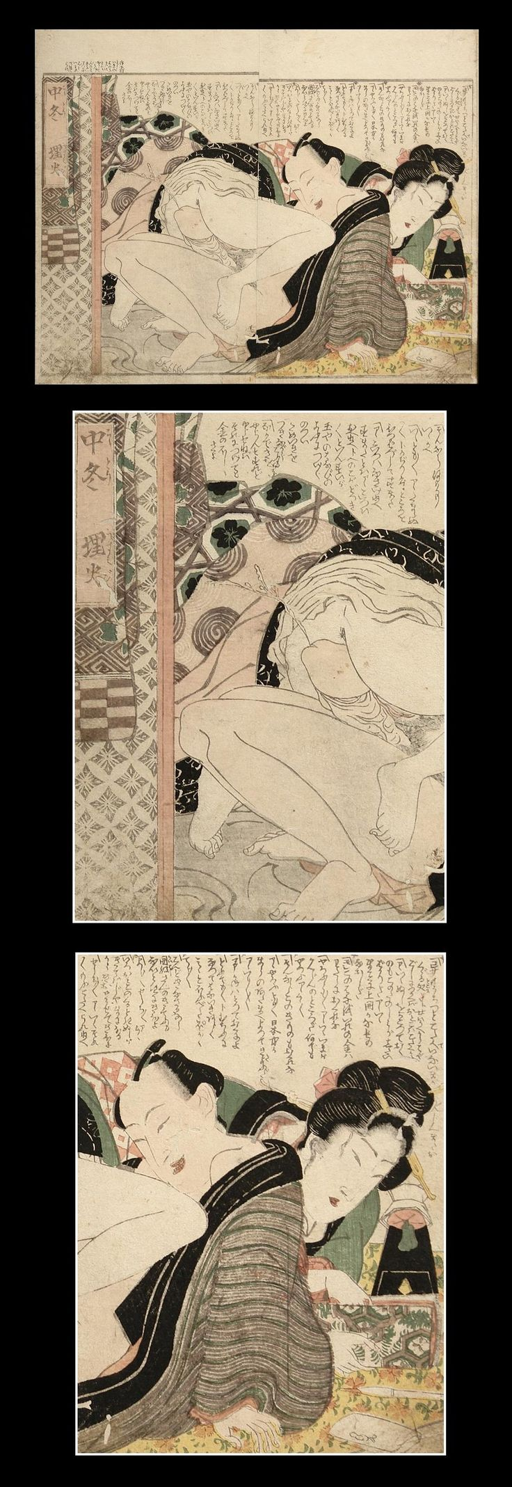 Japanese woodblock erotic nud gujarati