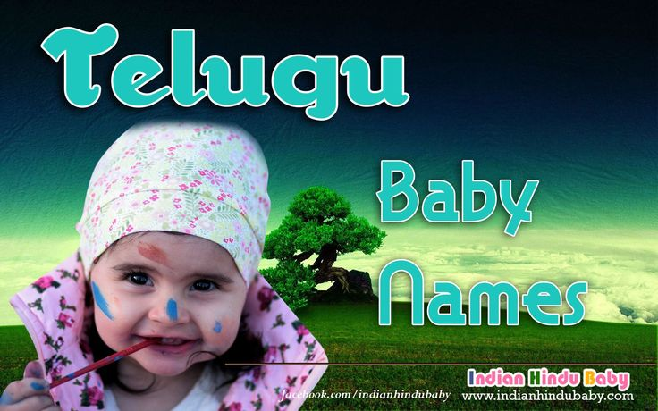 Check out the collection of various Telugu baby names - https://www.indianhindubaby.com/telugu-baby-names/