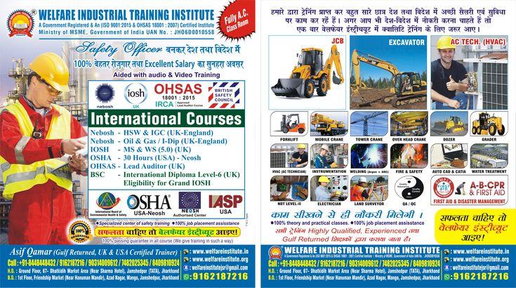 WhatsApp+447448353773 Buy Original NEBOSH certificate