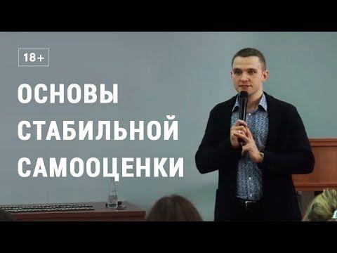Видеозапись специального семинара Вадима Куркина