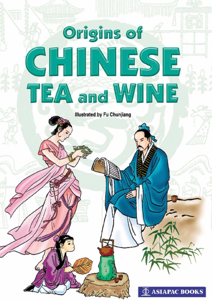 Discover the origins and varieties of tea and wine, and learn about interesting facts and ancient stories relating to tea and wine. #AsiapacBooks #ChineseCulture
