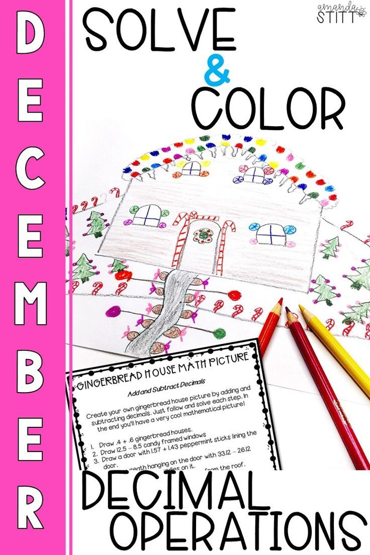 Solve And Color Decimal Operations December Math Activities Math Activities December Math Math Pictures Solve addition equations with decimals
