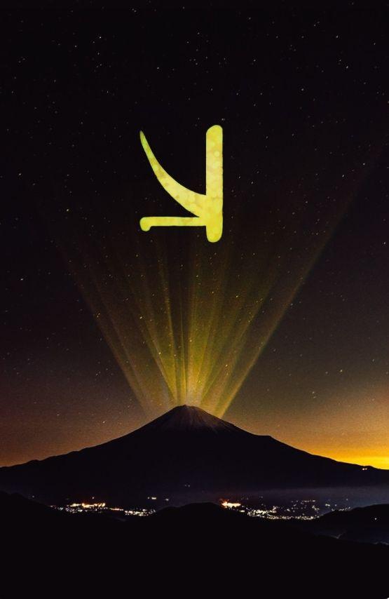 KSHMR logo❤️ #kshmr #kshmrlogo #logo #signal #sky #mountain #gracethekshmrfan
