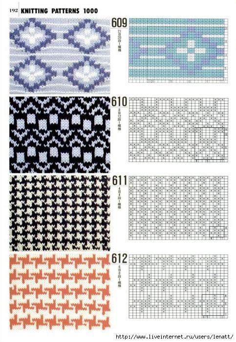Knitting 1000 Узоры спицами и крючком. Обсуждение на LiveInternet - Российский Сервис Онлайн-Дневников