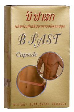 b_fast_capsules7