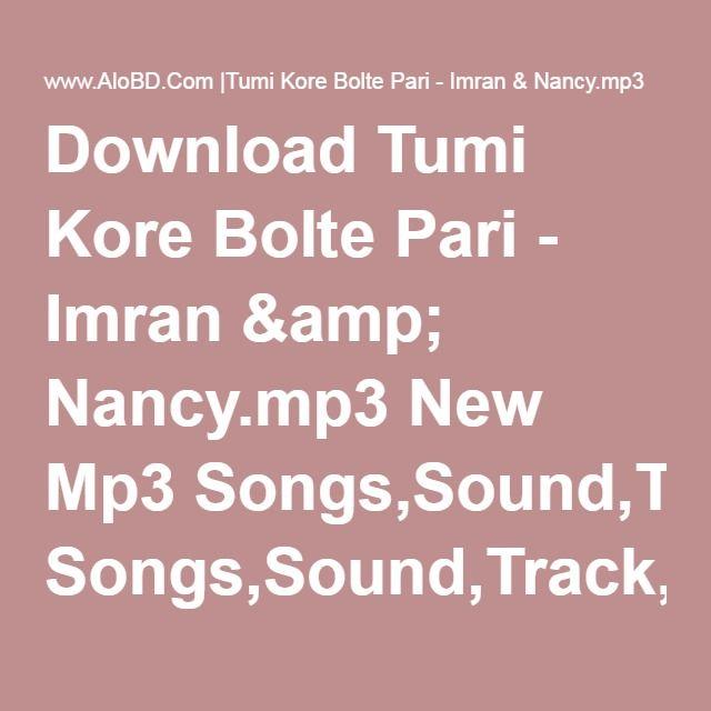 Closeup mp3 Song Download Kache Ashar Sahoshi Golpo 2015 | bangla ...