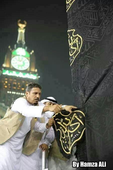 Makkah - The Kiswa Team Working 24th September 2013