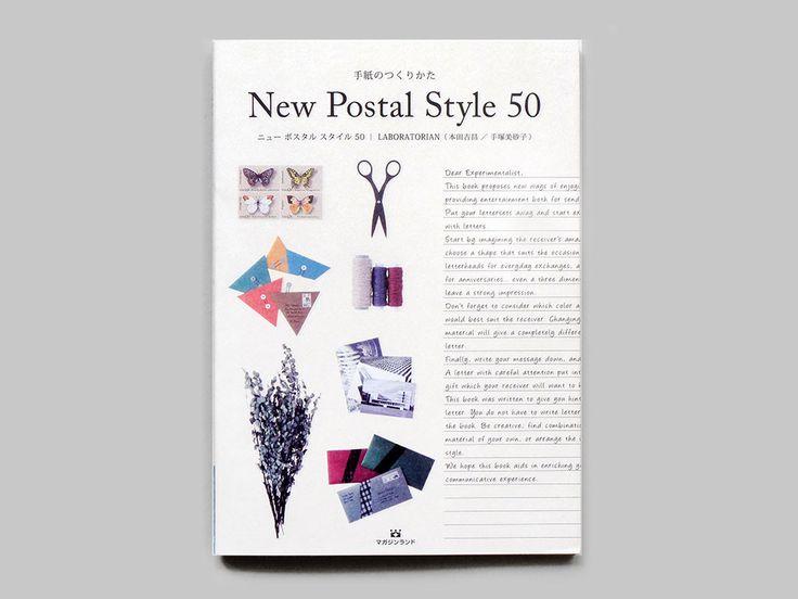 New Postal Style