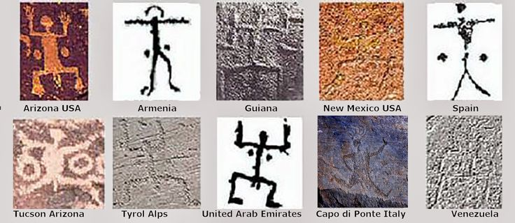 OVNIS ONTEM: Ancient Aliens in Marte: petroglyph Antigo e Coluna fotografado Pela NASA
