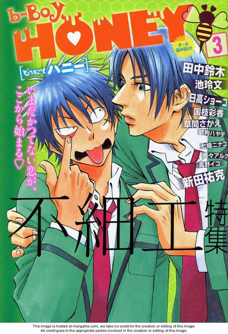 Aitsu no Daihonmei Vol.4 Ch.16.5 Page 2 - Mangago