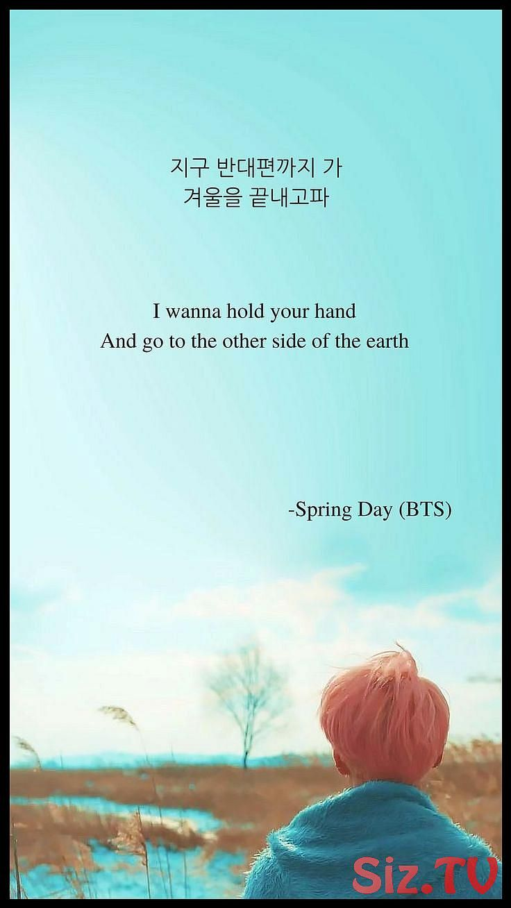 Day bts 歌詞 spring
