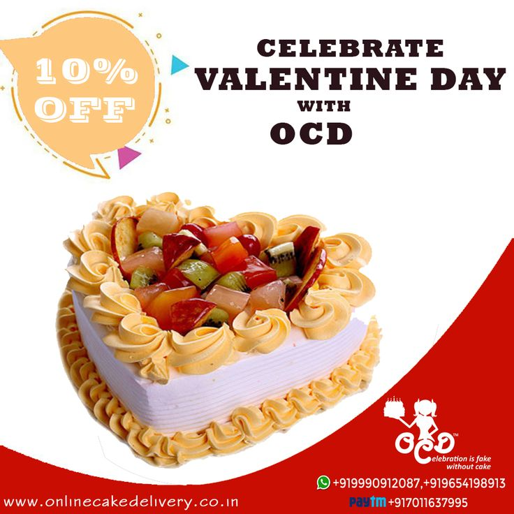 Enjoy DELECTABLE FRUIT #HEART #Valentine's Day cake. Nothing can be more delightful yet healthier than this ambrosial fruit cake to please your taste buds with. Finally, it is with colorful and a variety of cool fruits like #kiwi, #Pineapple, Mango etc. Finally, this cake becomes a perfect birthday cake to send to your dear ones.  Order Now :  WhatsApp : +919654198913, +917011637995, +919990912087  ✪ 3 - 4 Hours Delivery ✪ Same Day Cake Delivery ✪ Midnight Cake Delivery.  De