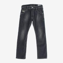 Jeans dětské