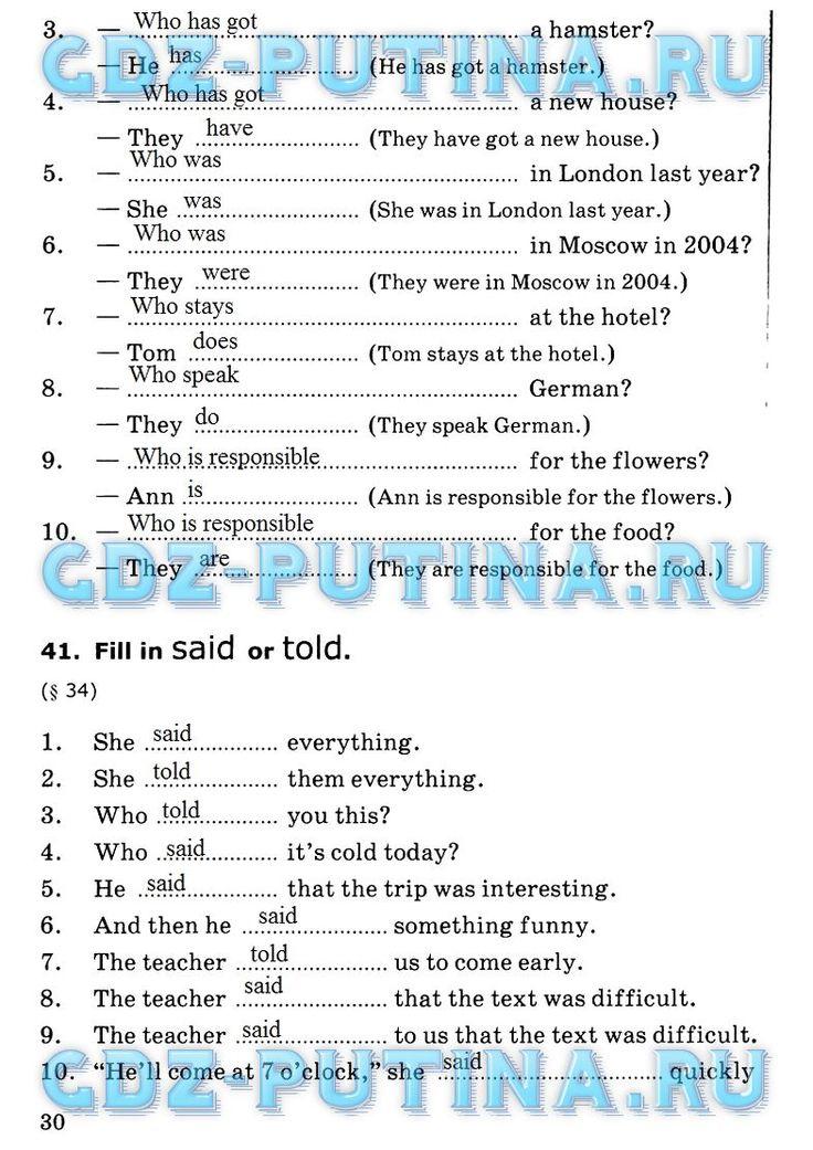 Учебник для 9 класса по географии йосип гилецький ответы
