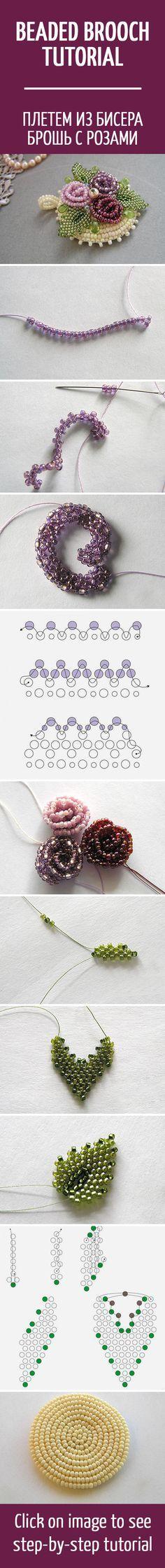 Плетем из бисера брошь с розочками / Beaded brooch tutorial