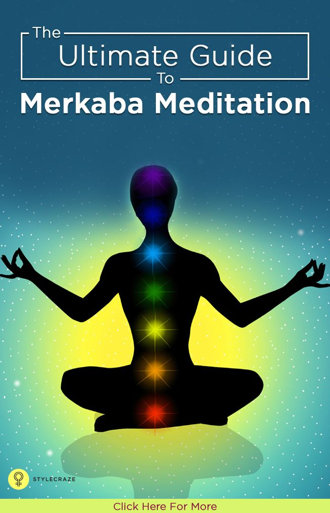 Ever heard of Merkaba meditation? Were you aware that it has several benefits? Do you know that practising meditation of any kind can change your life forever? If the answers to the above questions are no, then you have to read this post. It will do you tons of good!