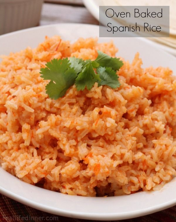 Oven Baked Spanish Rice...Everyone asks for this recipe. It is soooo simple! | reallifedinner.com Mexican food, #mexican #recipe