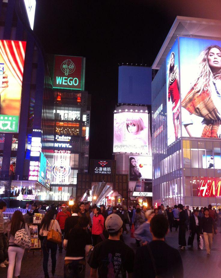 Osaka, beautiful at night, on the Ebisu bridge... Japan