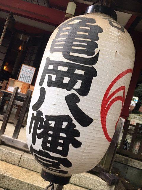 東京3日目〜Andy cafeさんでランチ コタミロ日記