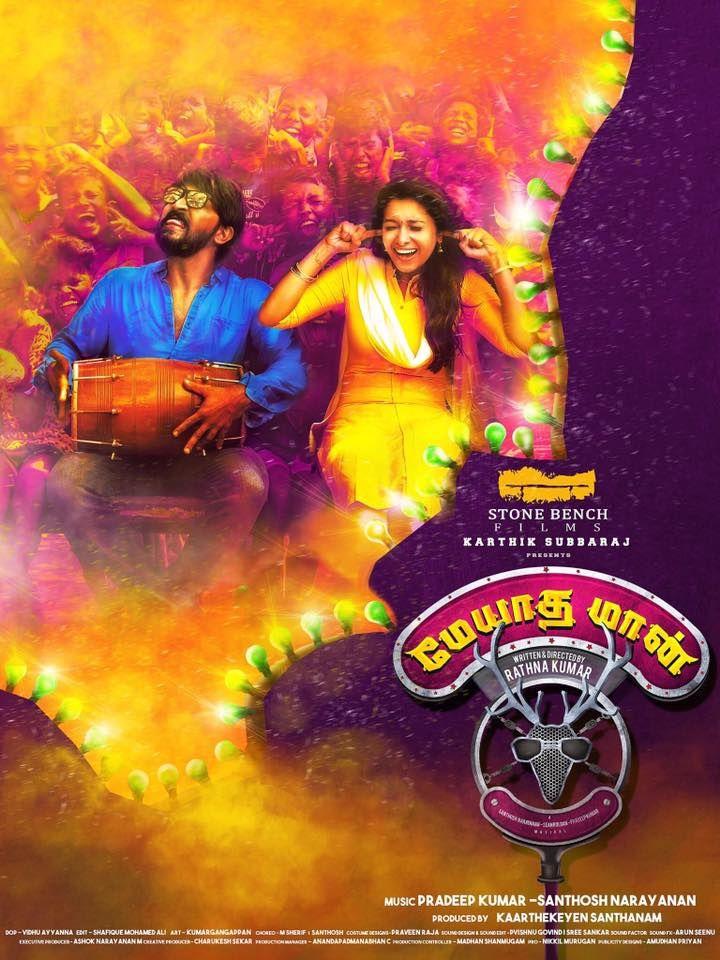 "Famous television serial actress Priya Bhavani Shankar to do her debut Tamil Movie ""Meyatha Maan"" with Vaibav Reddy. #CineUpdates #ChennaiUngalKaiyil."