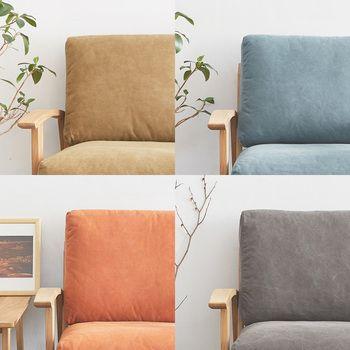 ソファ用のクッションは単品でも購入できるので、気分やインテリアによってカラーを変更できます。
