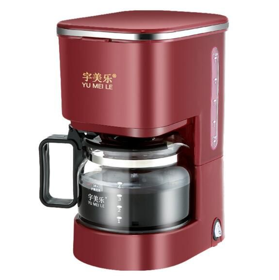 High-quality Automatic 5 Cups America Coffee Electric Coffee Maker White Drip Coffee Machine With Water Window